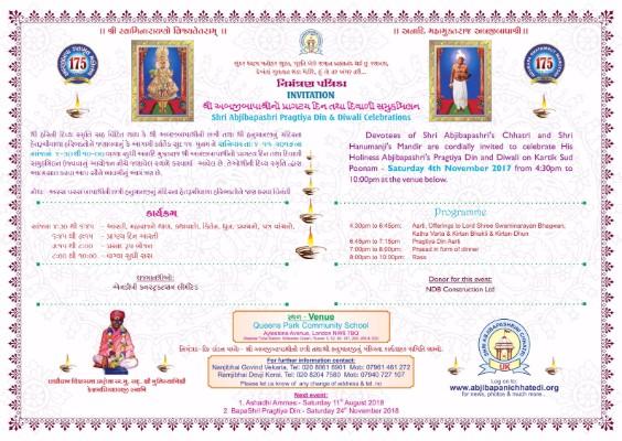 UK Abjibapashri Pragtya Din & Diwali Celebrations Dt: 04/11/2017