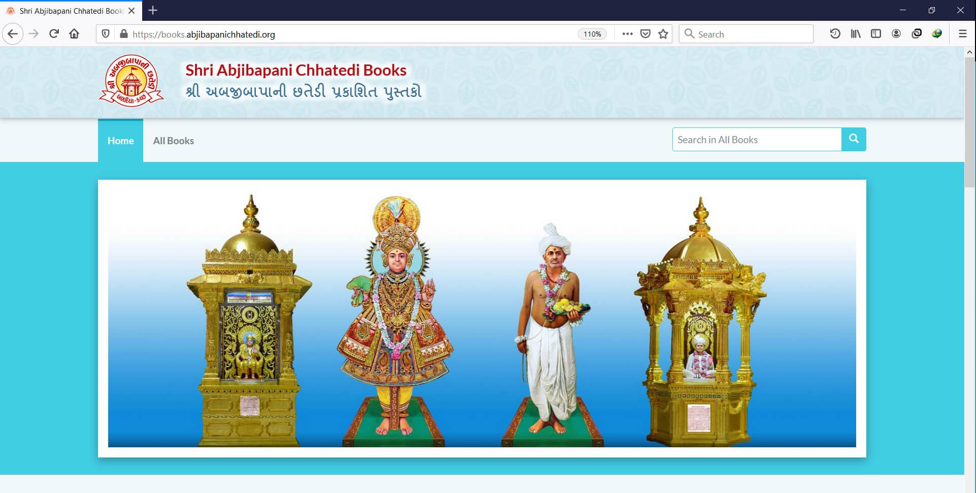 Chhatedi Books Website