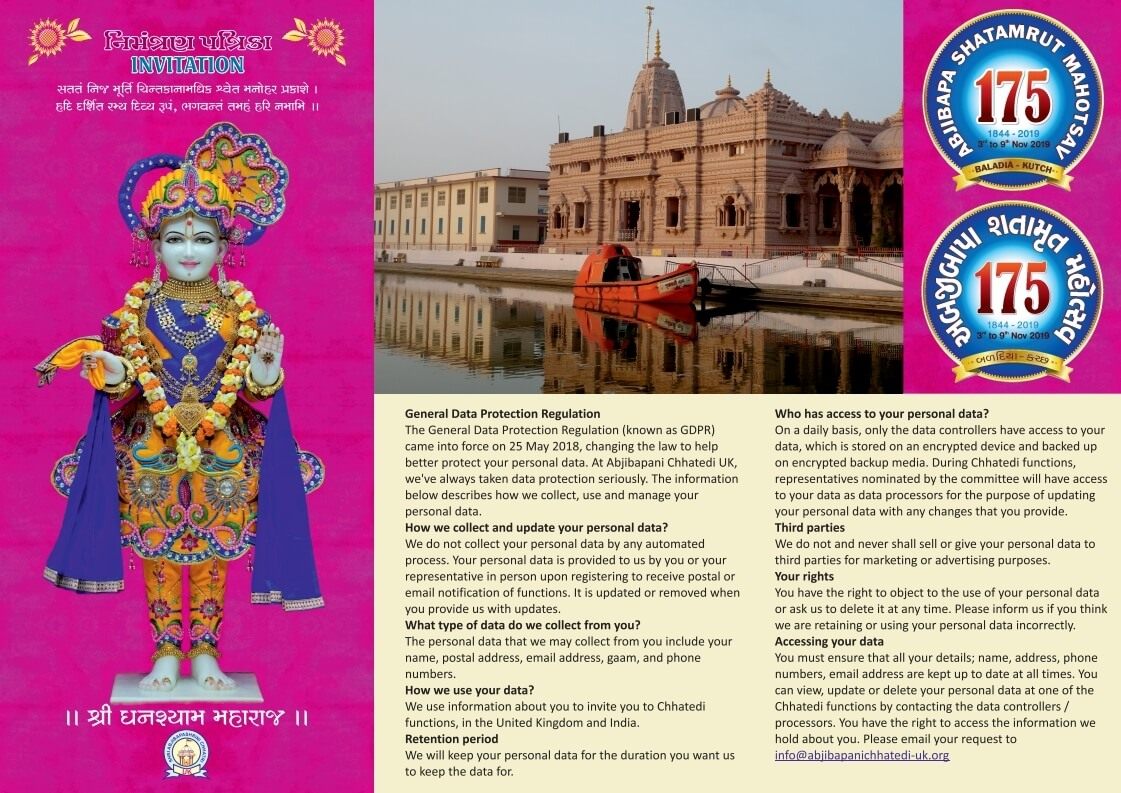 UK Ashadhi Amas Function Dt. 11 Aug 2018