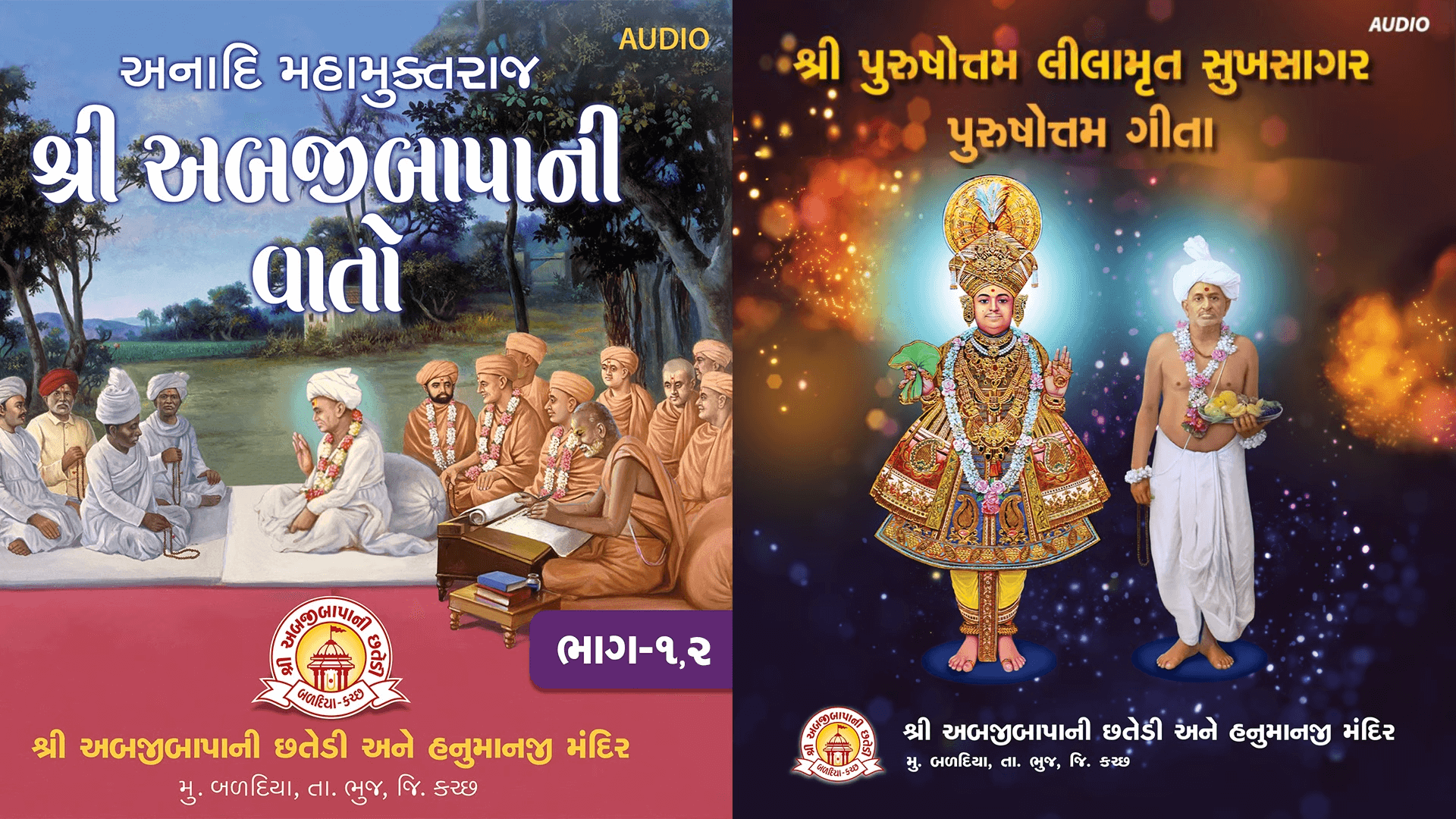 Abjibapani Vato Bhag 1,2 and Purshottam Lilamrut Sukhsagar Audio